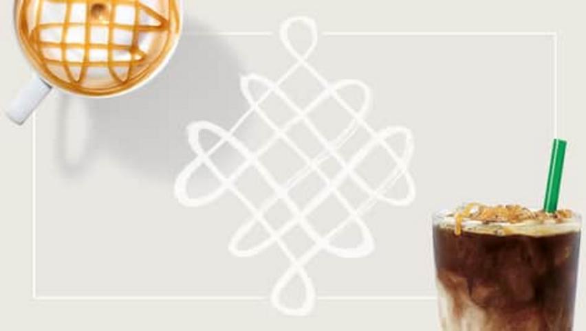 50% off any Macchiato at Starbucks