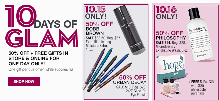 Save on Macy's Beauty