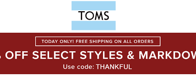 25 Percent Off TOMS Cyber Sale With Free Shipping