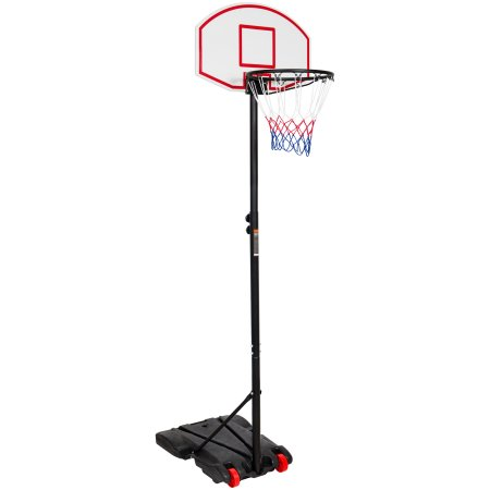 $59.94 (was $129.95) Junior Height-Adjustable Basketball Hoop Stand
