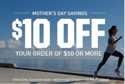 $10 OFF $50 At Dick's Sporting Goods